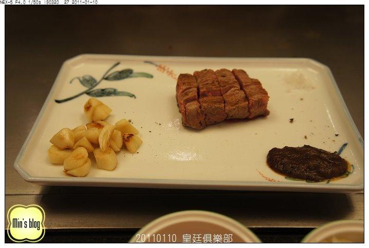 DSC04002 牛肉.JPG