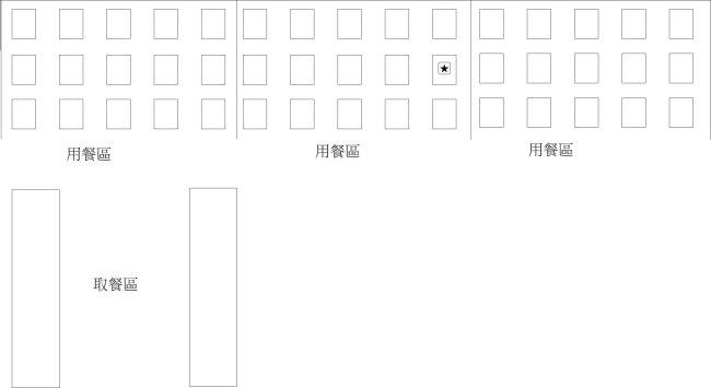 京王飯店示意圖4.jpg