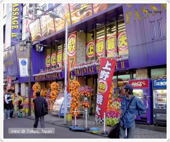 Tokyo06.jpg