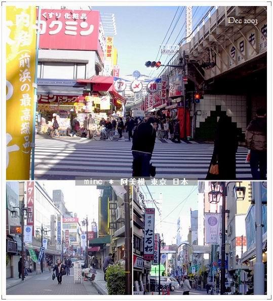 Tokyo07.jpg