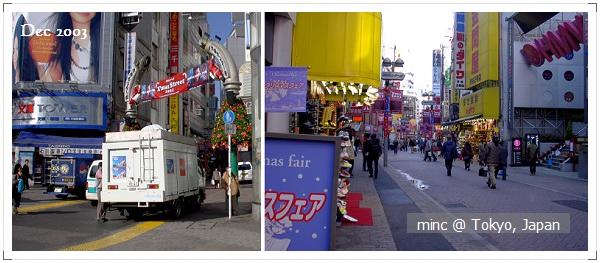 Tokyo30.jpg