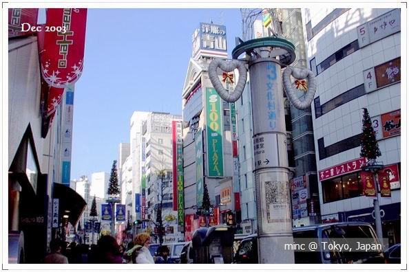 Tokyo31.jpg
