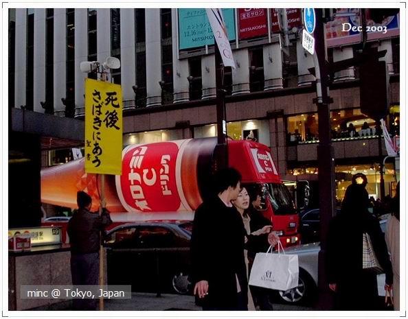 Tokyo34.jpg