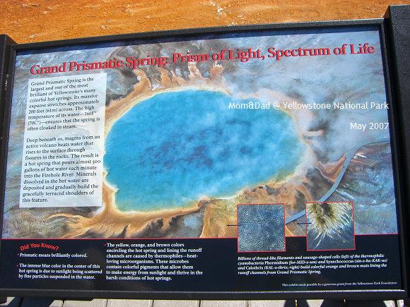 Yellowstone09.jpg