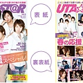 05_cover