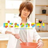 news_large_pokota_takaramono_limitedA_jkt