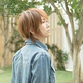news_large_pokota_takaramono_limitedB_jkt