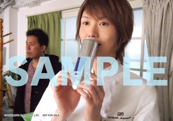 YRCN-90212_sample