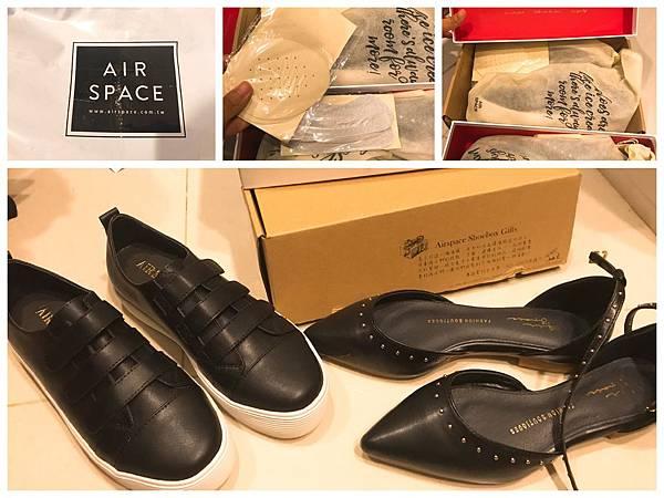 【服飾】第一次網路買鞋「AIR SPACE」開箱,休閒優雅兩雙千元帶走推薦4★1.jpg