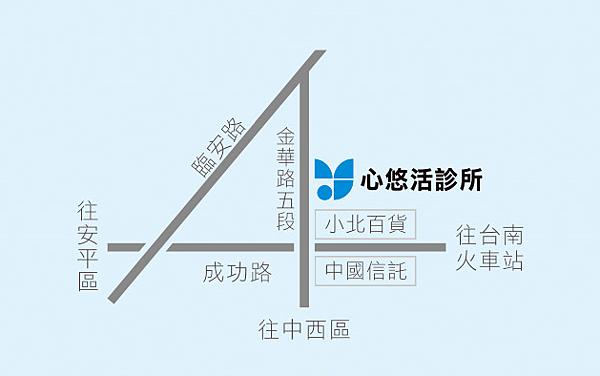 【診所交通】心悠活地圖