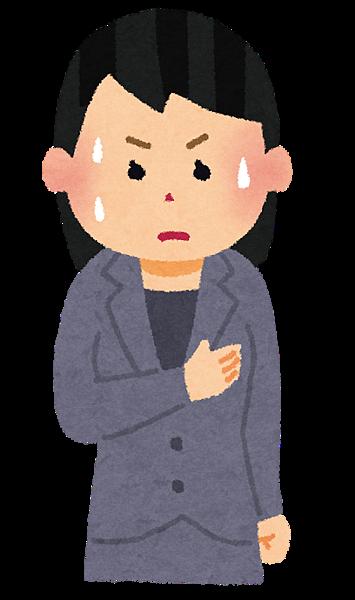 【專業知識】容易緊張就是焦慮症嗎?