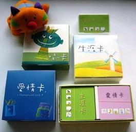 【心理諮商】心理牌卡