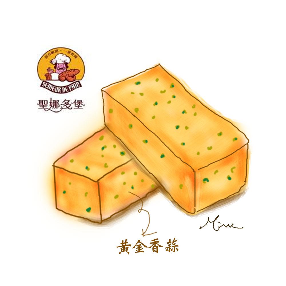 0312黃金香蒜