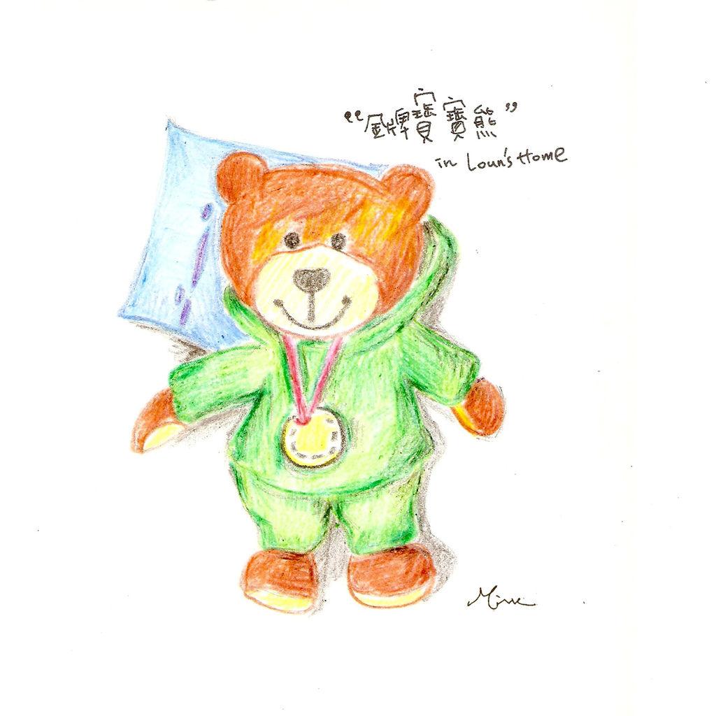 0408寶寶熊