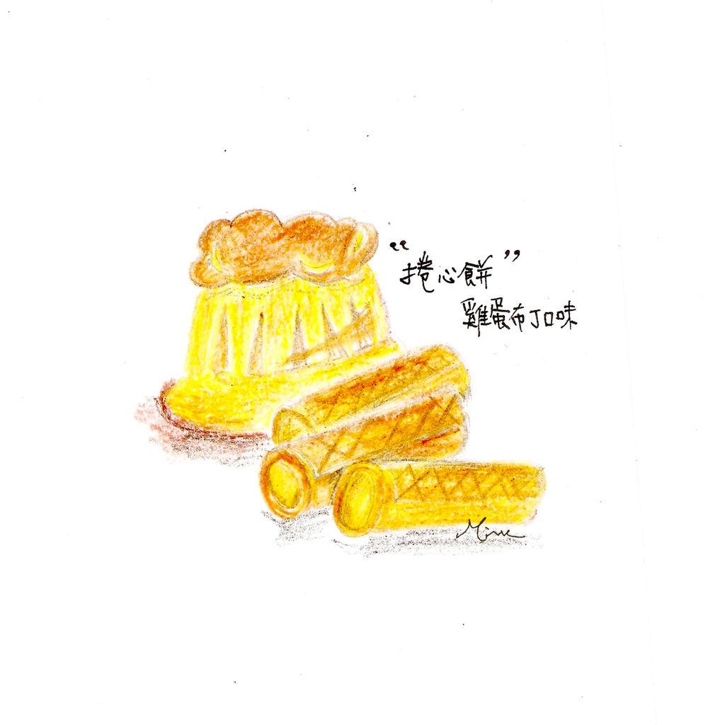0424捲心餅
