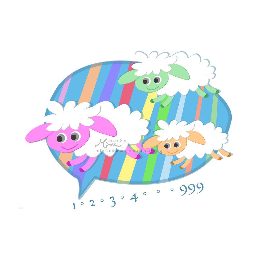 0601數羊