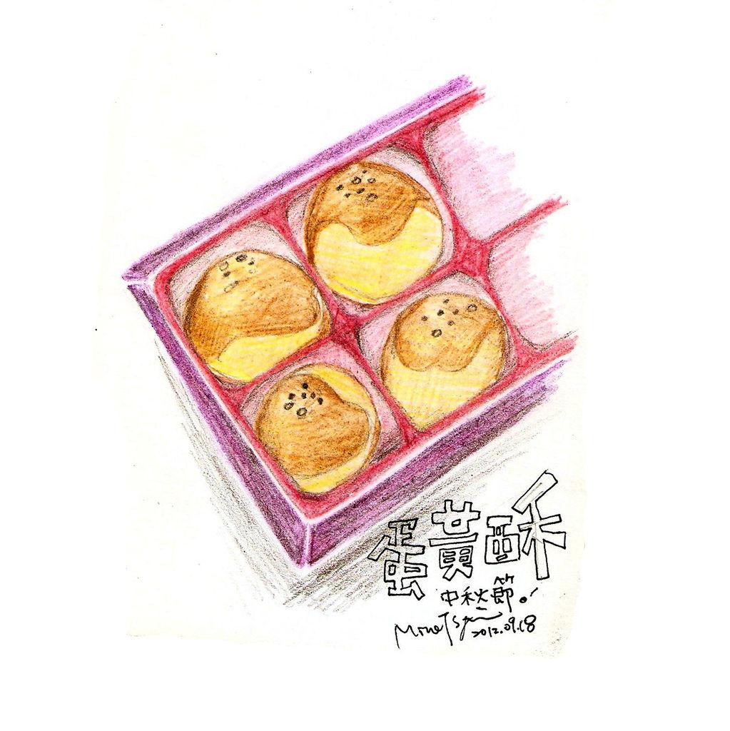 0918蛋黃酥