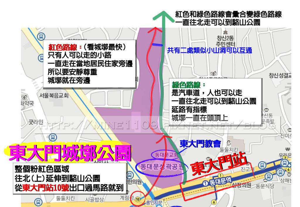 城墎map1
