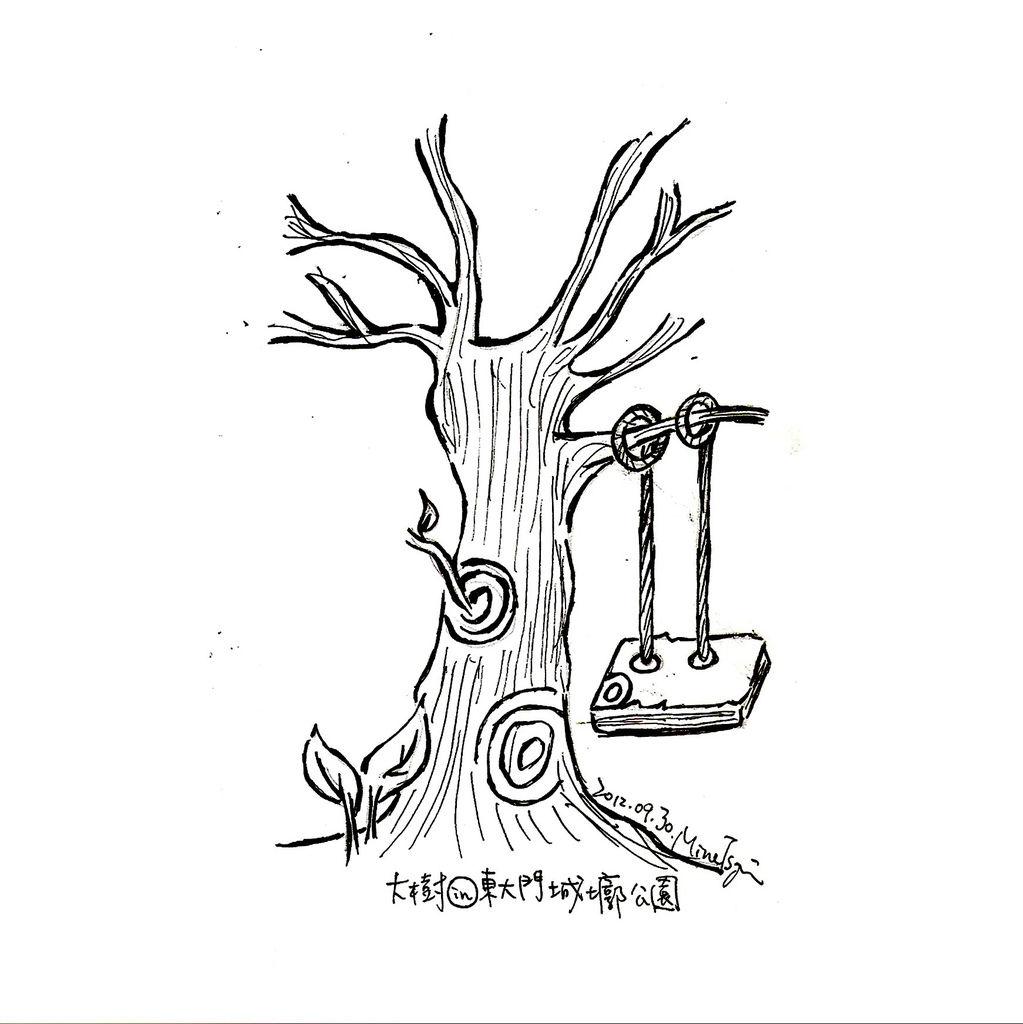 0930樹