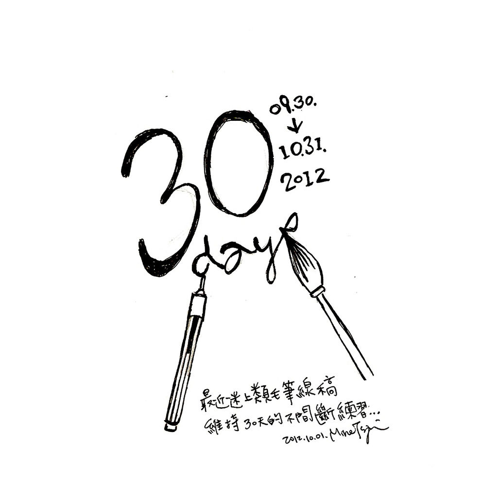 100130days