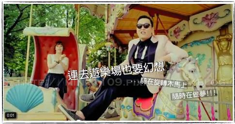 江南style-MV-(5)