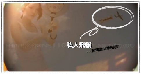 江南style-MV