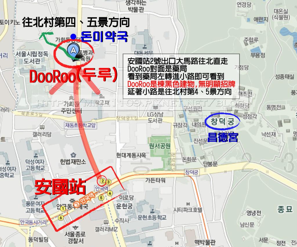 DooRoo-map
