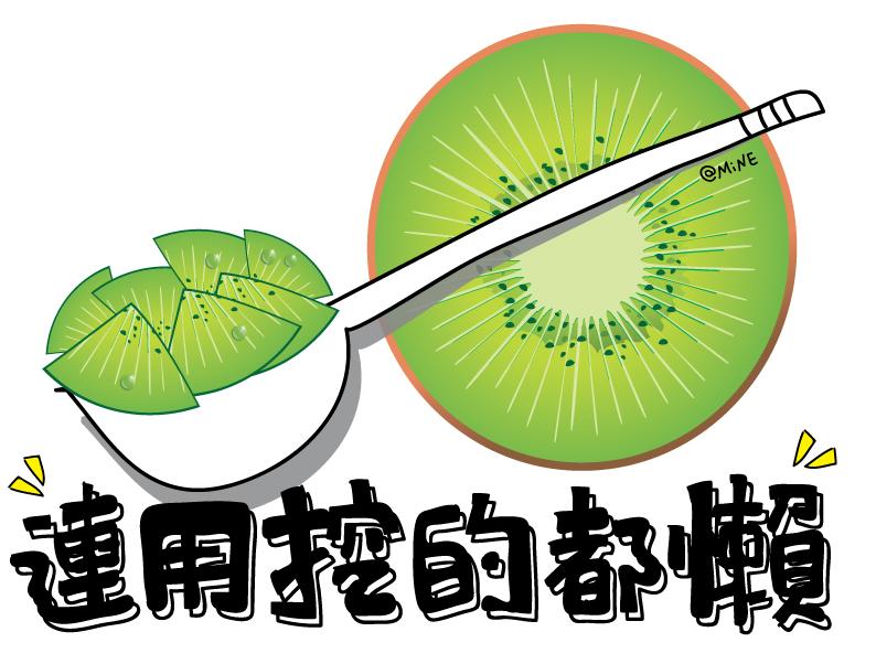 kiwi (5)