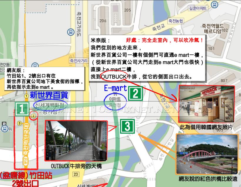 竹田咖啡街map