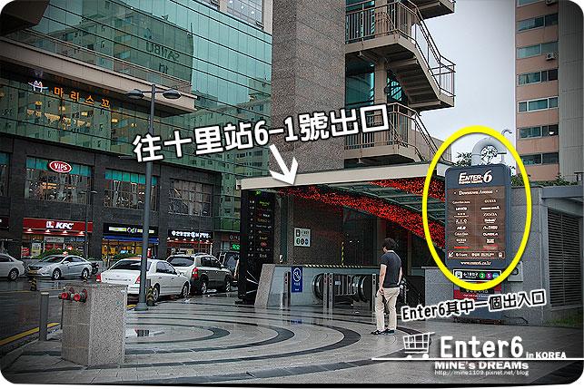 enter6-1