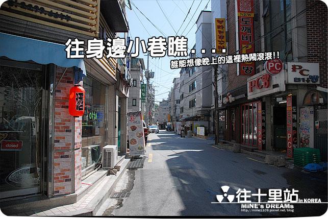 往十里站附近 (1)