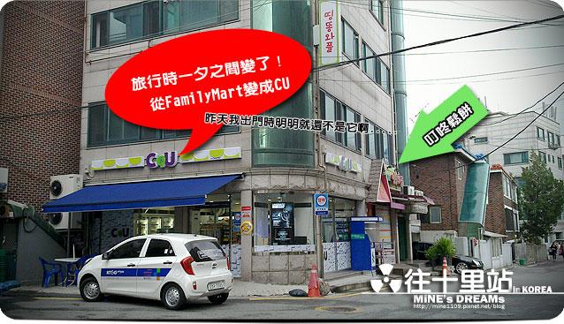 往十里站附近 (2)