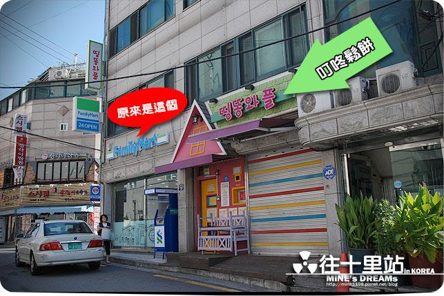 往十里站附近 (3)