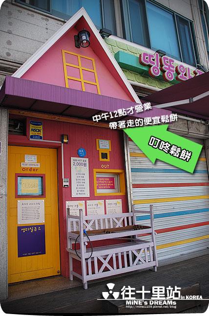 往十里站附近 (4)