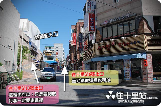 往十里站附近 (5)