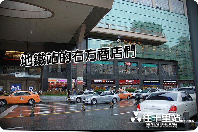 往十里站附近 (13)