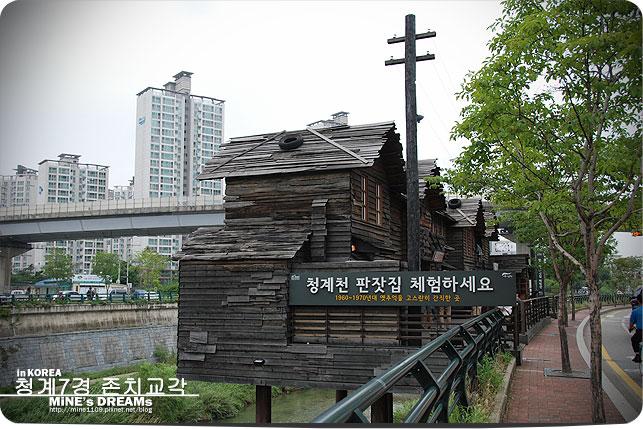 清溪橋墩 1 (22)