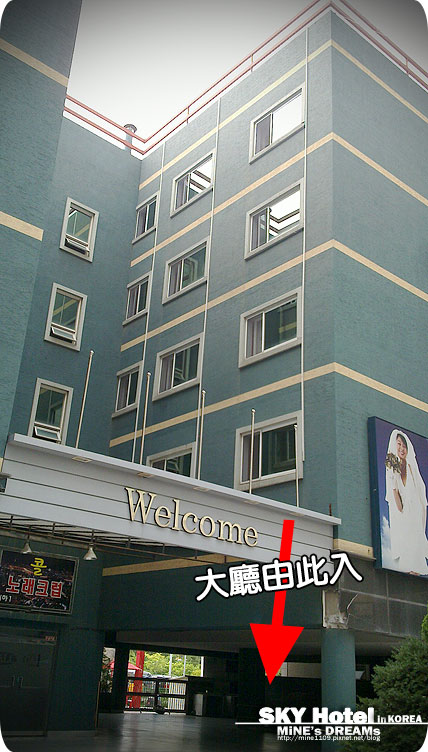 skyhotel (1)