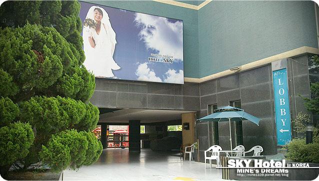 skyhotel (2)