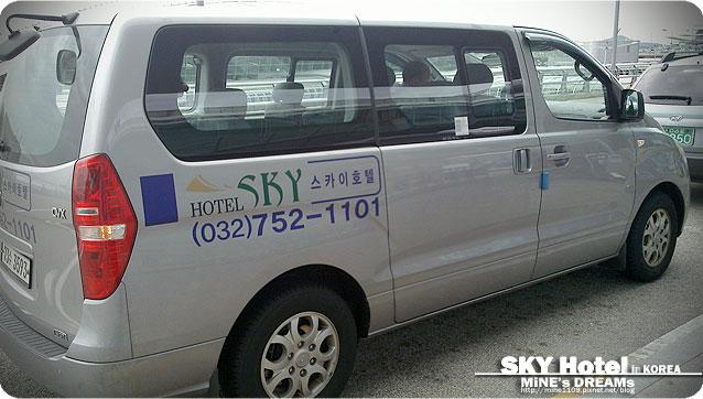 skyhotel (28)