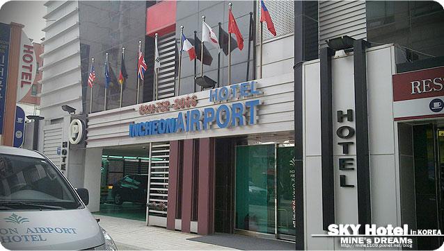 skyhotel (31)