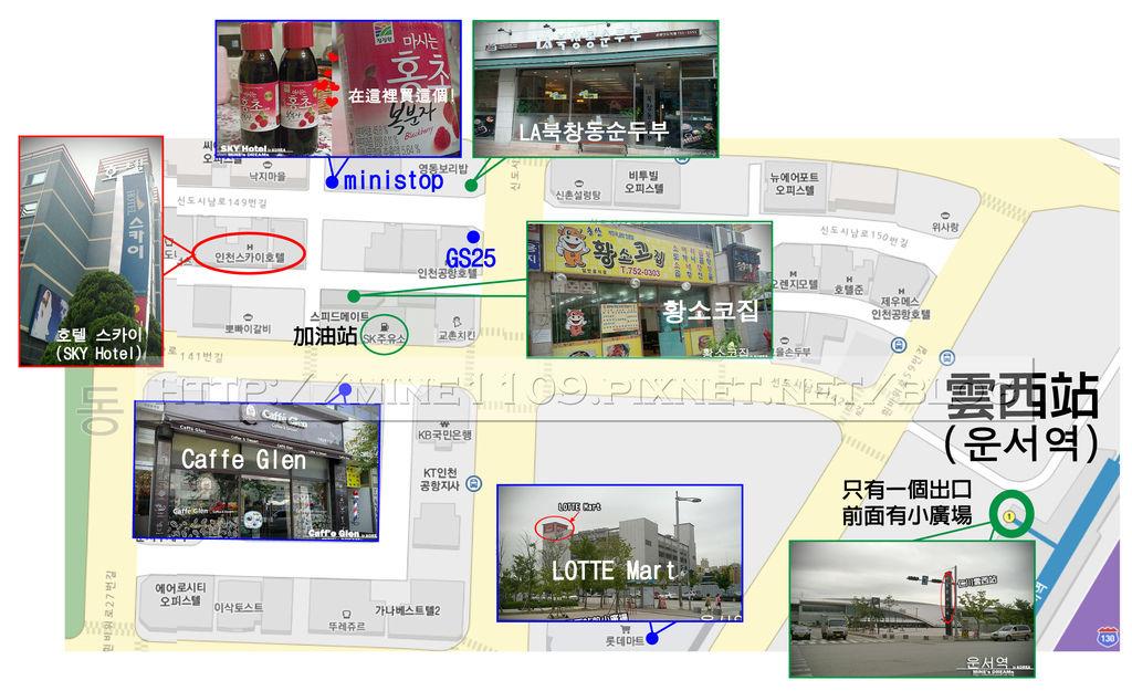雲西map1