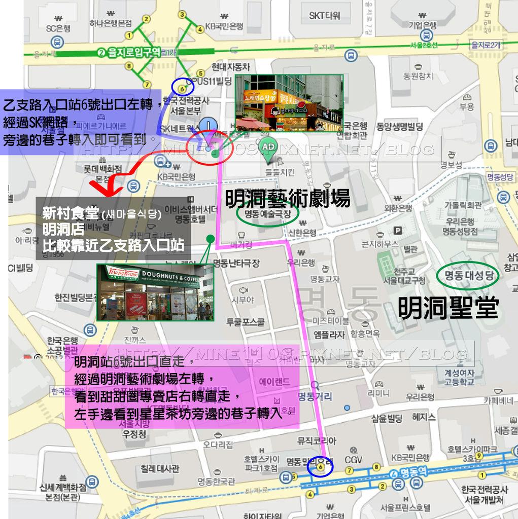 新村食堂明洞店map