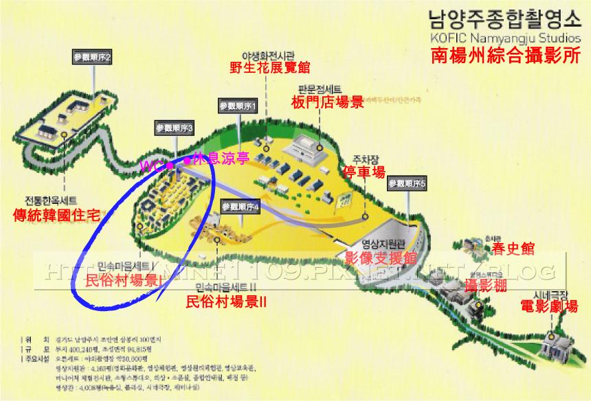 攝影所內部地圖1