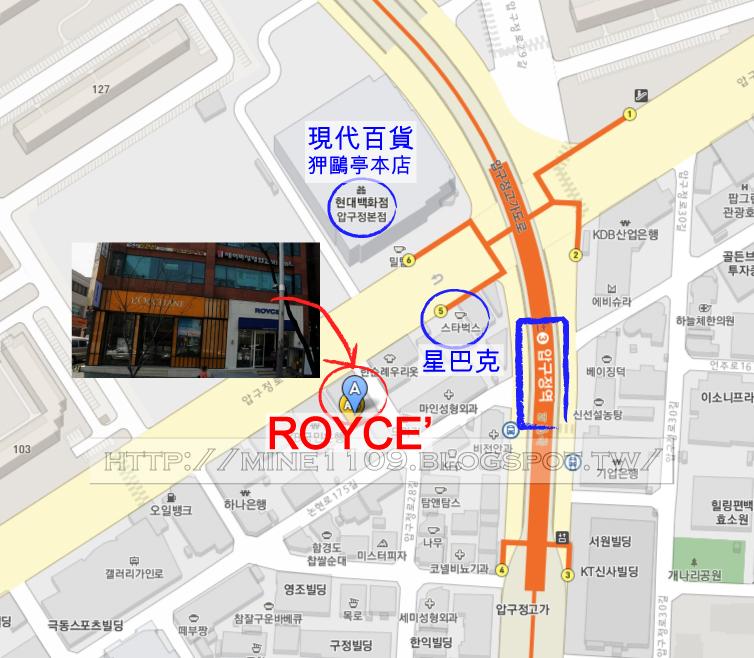 royce15