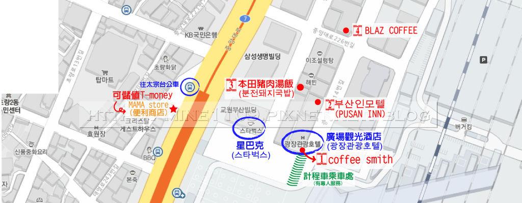 釜山車站1