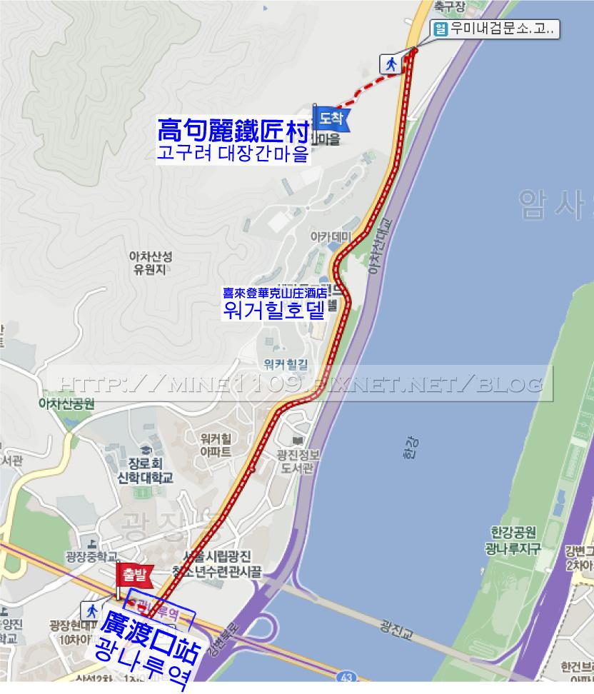 鐵匠村map1