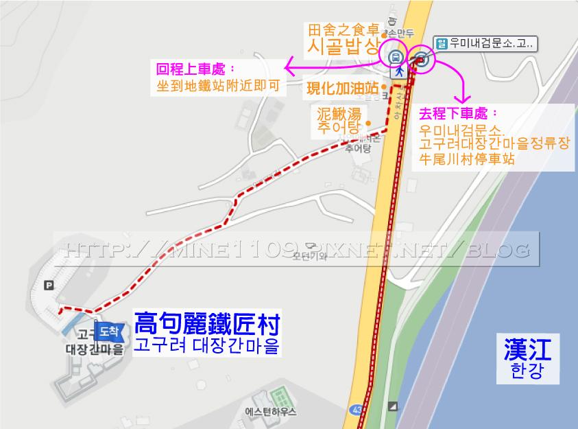 鐵匠村map3