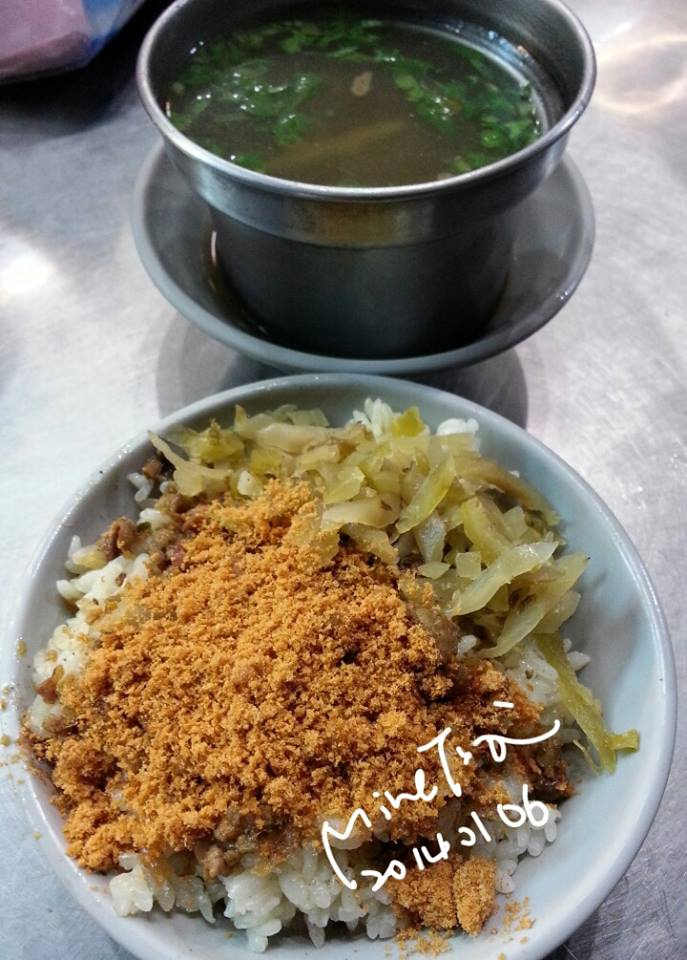 Mine Tsai