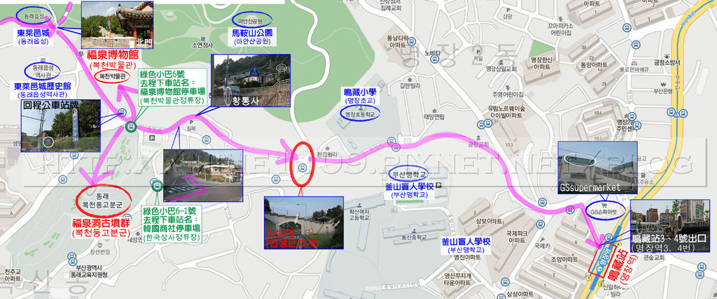 福泉博物館